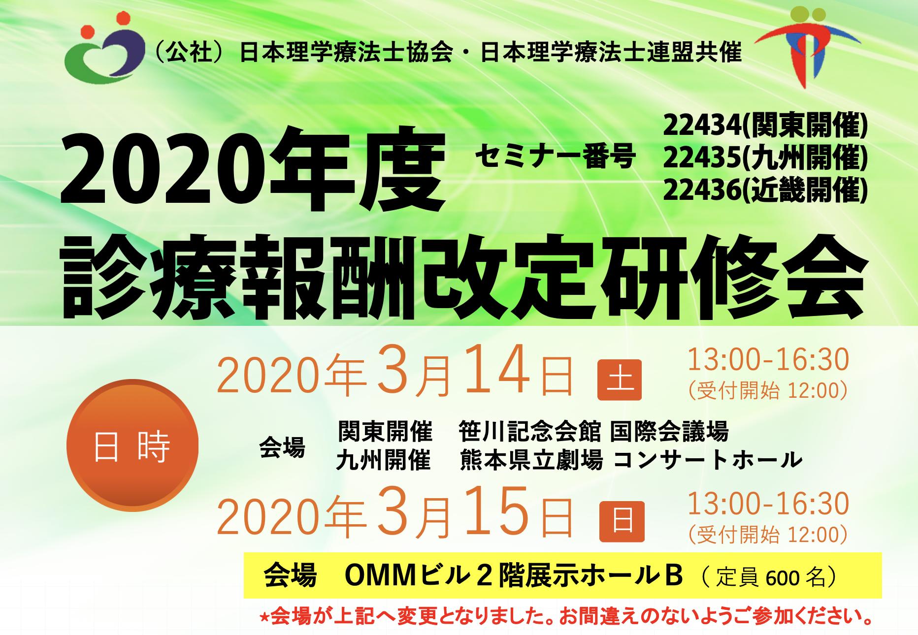 熊本 コロナ コンサート